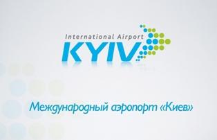 aeroport kiev
